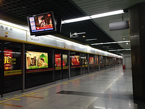 Chen Clan Academy Station Platforms.JPG