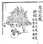 Black and white drawing of mustached Asian man with leaves on his head.