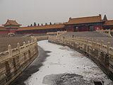 China-beijing-forbidden-city-P1000155.jpg