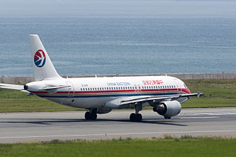 China Eastern Airlines, A320-200, B-2415 (19420517485).jpg