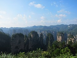 Panorama vê em partes da Wulingyuan