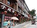 China IMG 3947 (29707535346).jpg