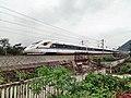 China Railways CRH3A-3106 20180426.jpg