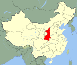 China Shaanxi.svg