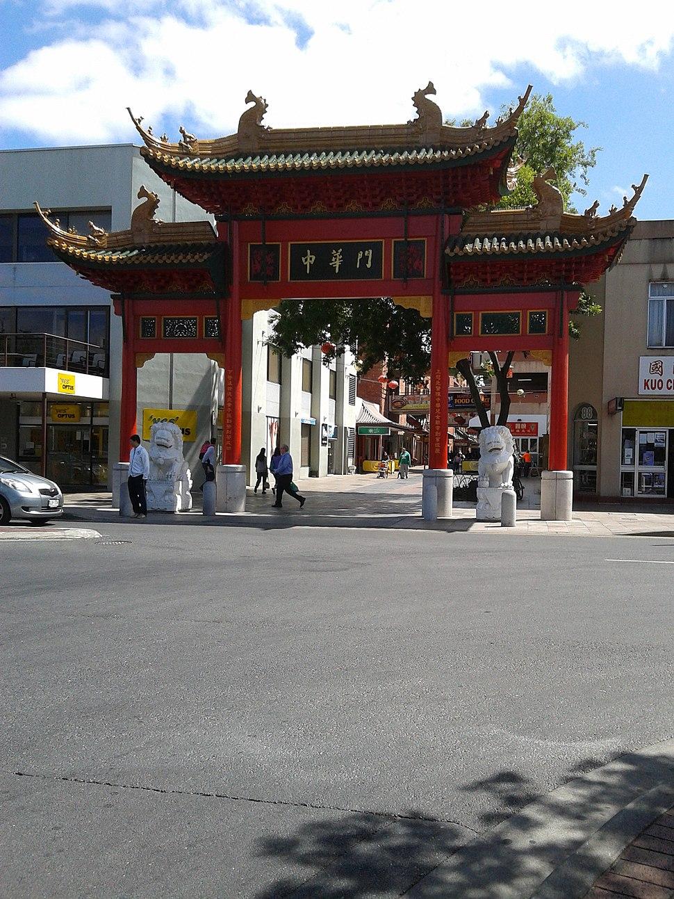 Chinatown, Adelaide paifang 1