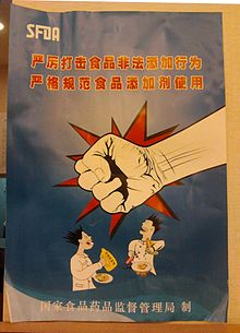 Food safety in China - Wikipedia