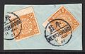 Chinese Imperial Post 1c x 2 Newchwang 1907.jpg