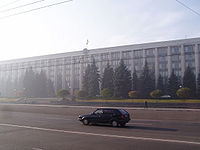 The Government Building - seat of the Moldovan government