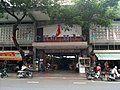 Cho Han Entrance.JPG