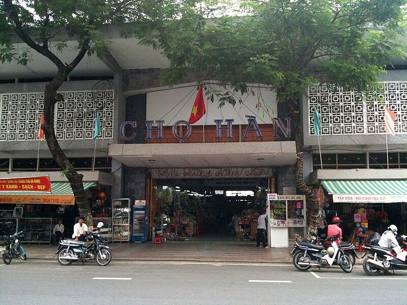Tập tin:Cho Han Entrance.JPG