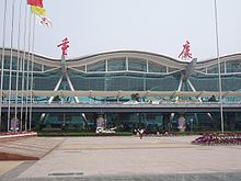 Front of Chongqing Jiangbei International Airport terminal building