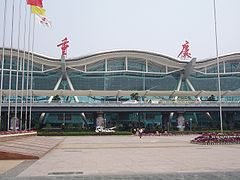 重庆江北国际机场 Chongqing Jiangbei International Airport Port lotniczy Chongqing-Jiangbei