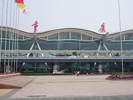 Internationale luchthaven Chongqing Jiangbei