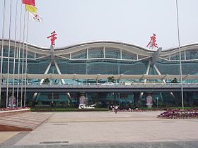 L'aéroport international de Chongqing