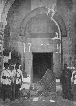 Churchplunderda