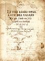 Cipriano Piccolpasso Tratado.jpg