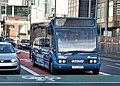 City Airport bus, Belfast (2) - geograph.org.uk - 3187969.jpg