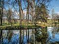 City Park in Skopje 48.jpg