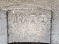 Clé de linteau datée de 1877.jpg