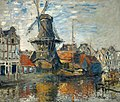 Claude Monet - The Windmill, Amsterdam, 1871.jpg