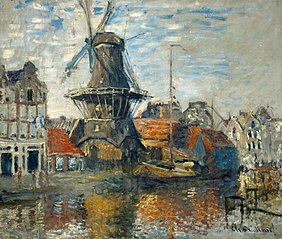 The Windmill on the Onbekende Gracht, Amsterdam