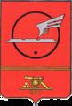 Coat of Arms of Kamensk-Uralsky (Sverdlovsk oblast) (1971).png