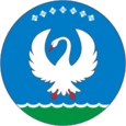 Coat of Arms of Namsky rayon (Yakutia).png