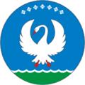 Coat of Arms of Namsky rayon (Yakutia).png