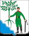 Coat of Arms of Novokubansk (Krasnodar krai).png