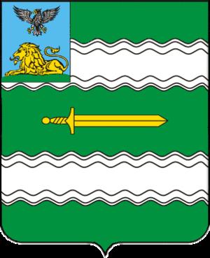Prokhorovsky District - Image: Coat of Arms of Prokhorovka rayon (Belgorod oblast)