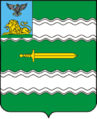 Coat of Arms of Prokhorovka rayon (Belgorod oblast).png