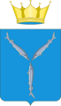 Coat of Arms of Saratov oblast (2001).png