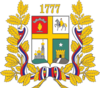 Coat of Arms of Stavropol (1994).png