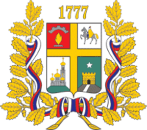 Stavropol - Image: Coat of Arms of Stavropol (1994)