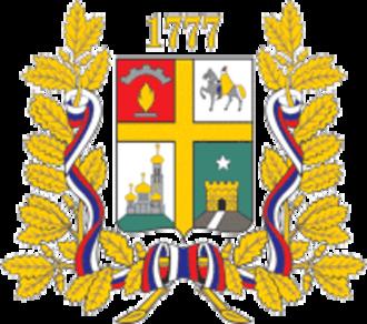 Stavropol - Image: Coat of Arms of Stavropol (1994)
