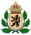 Coat of arms of Hulst.jpg