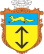 Coat of arms of Kuniv.png