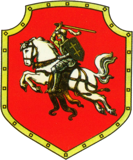 Vaizdas:Coat of arms of Lithuania (1920).png