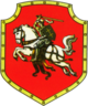 Coat of arms of Lithuania (1920).png
