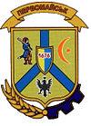 Coat of arms of Pervomaisk, Mykolaiv Oblast.jpg