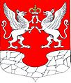 Coat of arms of the Elizavetinskoye rural settlement, Gatchina District, Leningrad Oblast, Russia.jpg