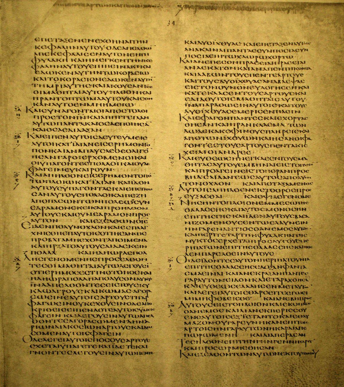 Evangelie Volgens Marcus Wikipedia
