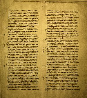 Codex Alexandrinus - A vacant space is proportionate to the break in the sense, follows the end of a paragraph (page with text of Mark 6:27-54)