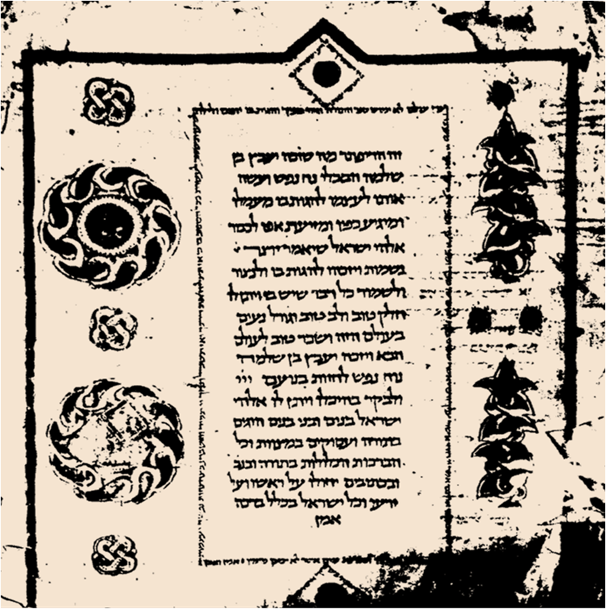 Codex Cairensis p585