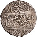 Coin of Abbas II, struck at the Ganja mint (obverse).jpg