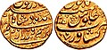Coin of Ahmad Shah Durrani, minted in Peshawar.jpg