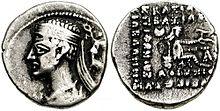Монета Пакора I Парфянского.jpg