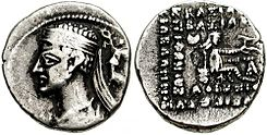 Coin of Pacorus I of Parthia.jpg