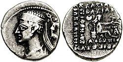Coin of Pacorus I of Parthia.jpg