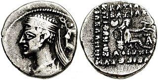 Pacorus I